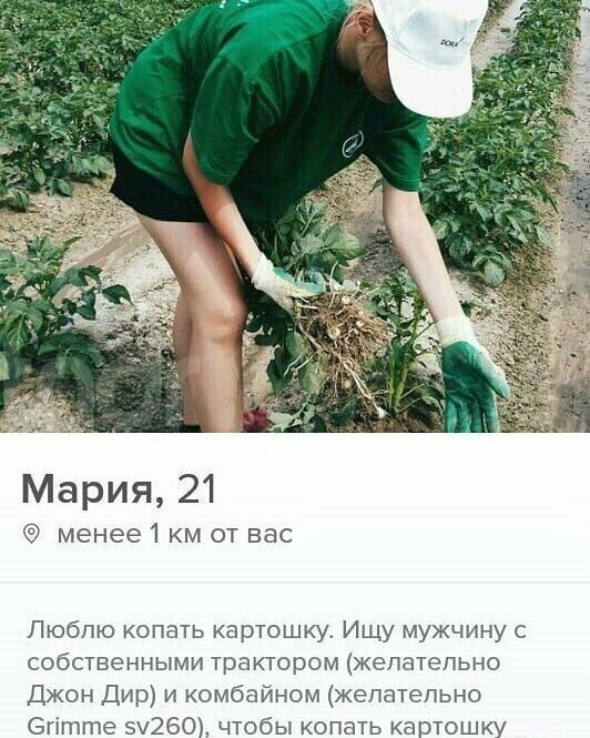 Сразу видно - хозяйственная девушки, маразмы, одинокие девушки, прикол, фото, хочу замуж