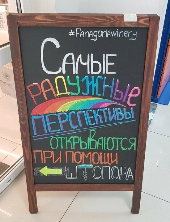 Реклама винотеки