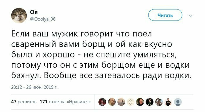Ж - жизнь)