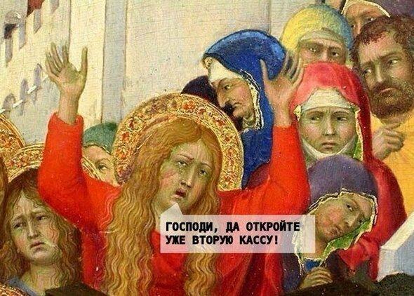 Проблема актуальна со Средних веков
