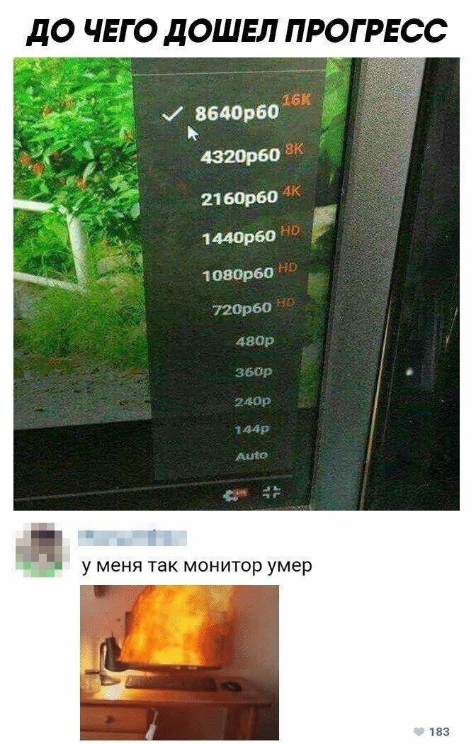Остроумные комментарии пользователей сети