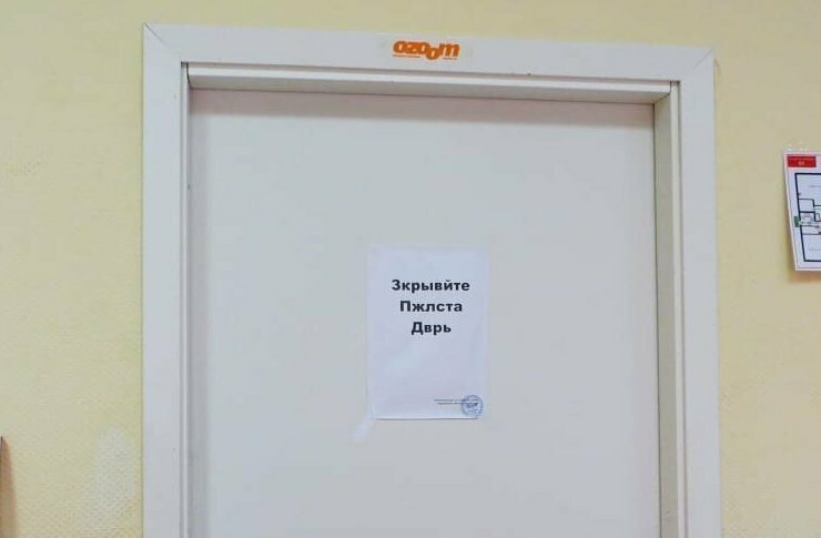 Когда краска в принтере заканчивается надпись, объявления, прикол, смешная надпись, смешно, смешные объявления