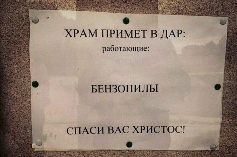 """Новая версия фильма """"*** резня бензопилой"""""""