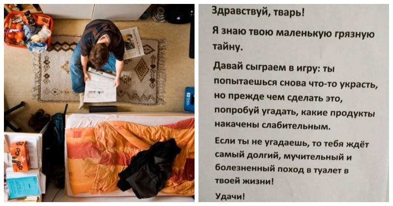 В общежитиях всегда найдется что почитать