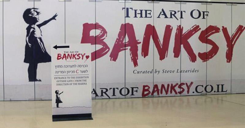 Загадочный художник Бэнкси и что о нем известно