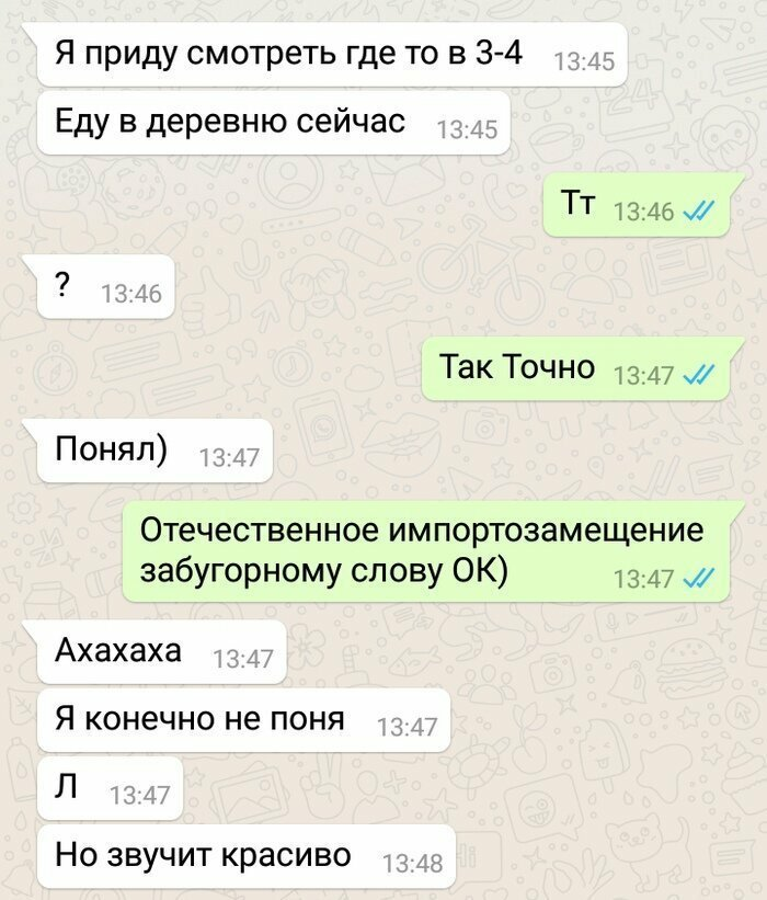 Поставьте пожалуйста лайк этому посту, ТТ?)))