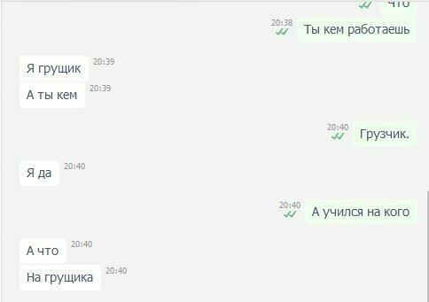 """Вспоминается станция """"Спортивная"""" с её грузчиком"""
