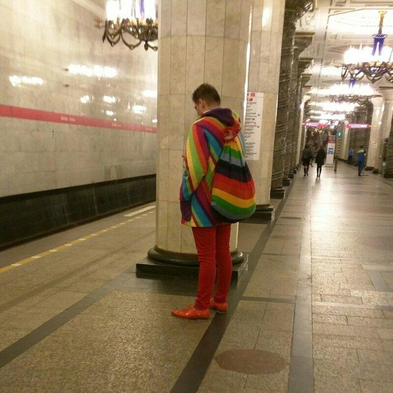 ЛГБТ уже и в Питере?