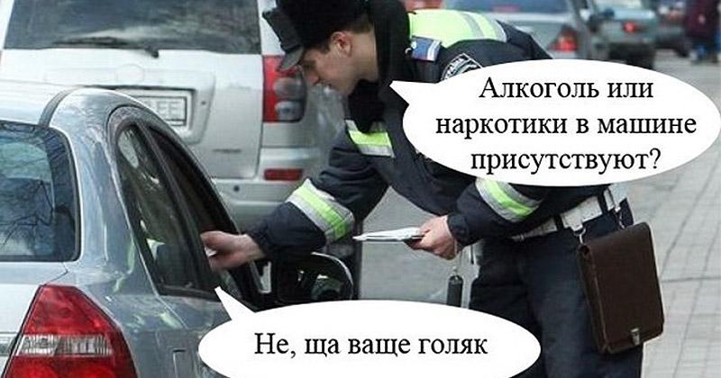 ДПСники на страже порядка