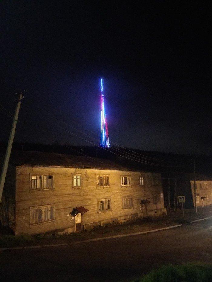 Мурманск - город разных эпох