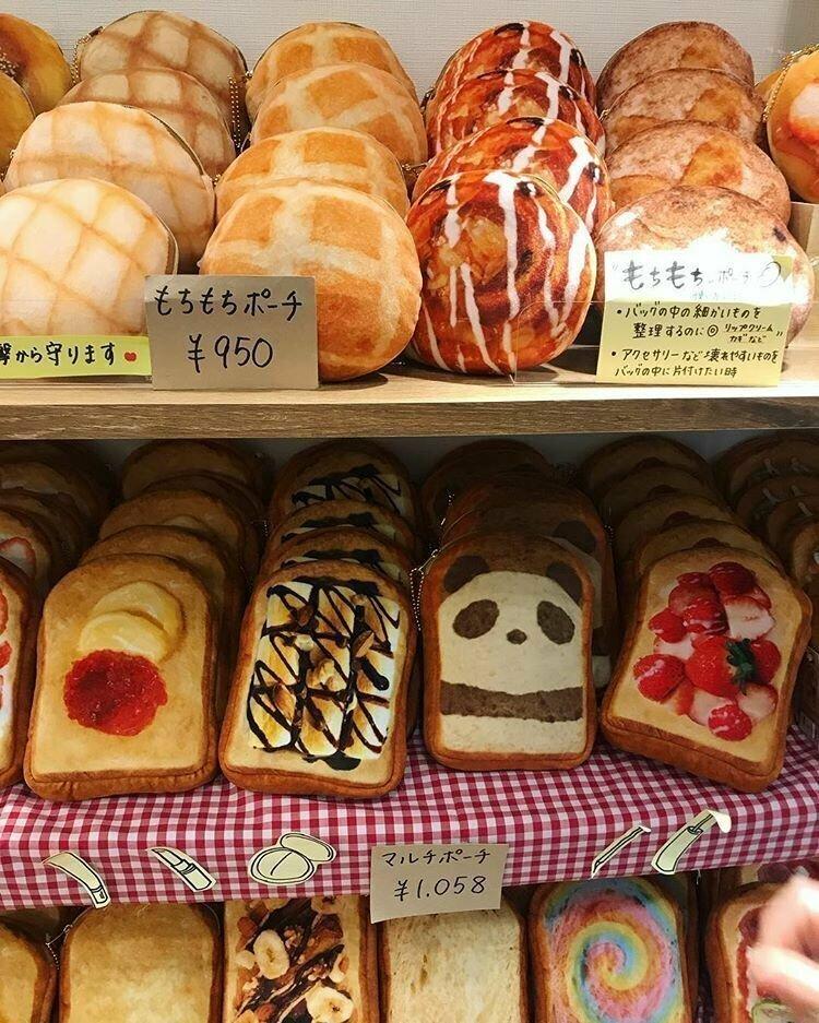 Сумки в виде хлеба жизнь, подборка, странность, фотография, фотомир, явление, япония