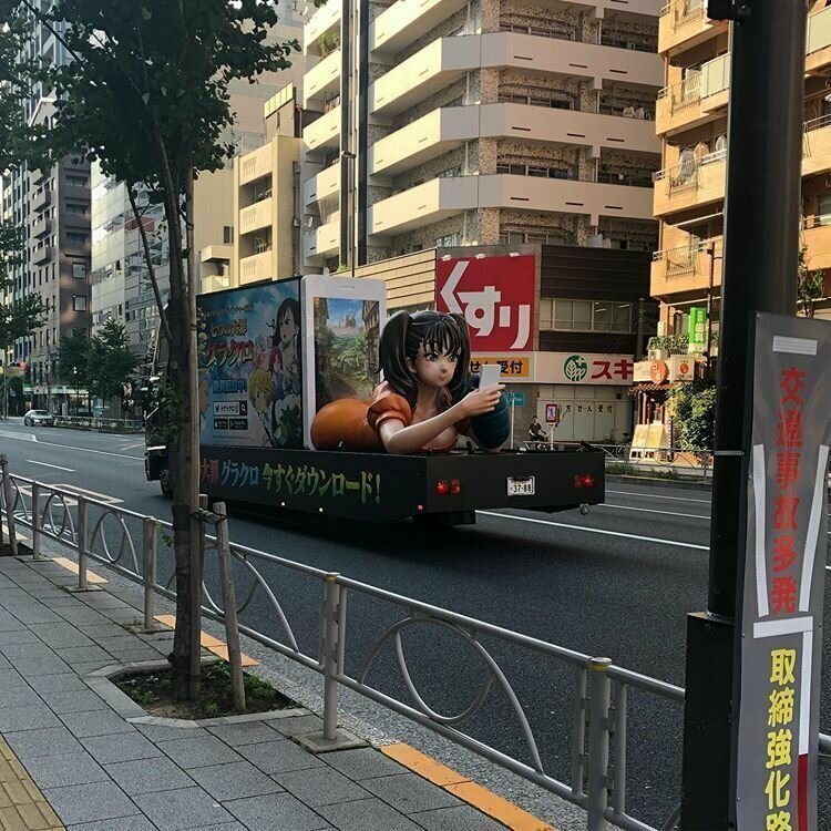 Реклама на колесах жизнь, подборка, странность, фотография, фотомир, явление, япония
