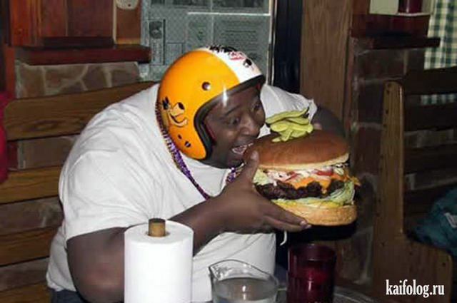 Большому человеку - большой бургер