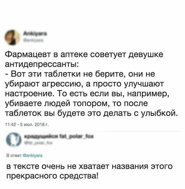 О русской душе, отзывчивости и самобытности