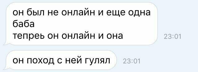 Режим Шерлока активирован
