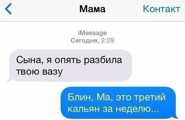 Родители!