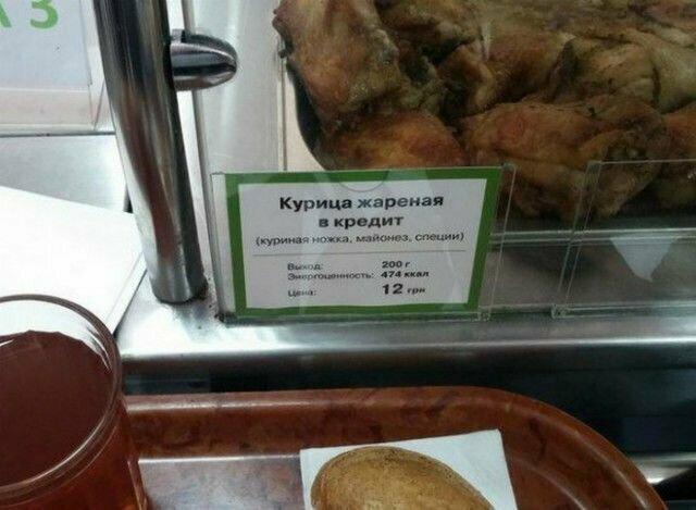 Откровения нищебродов: здоровье и хорошее настроение на хлеб не намажешь