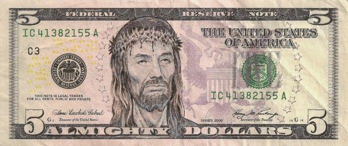 Иисус Х.