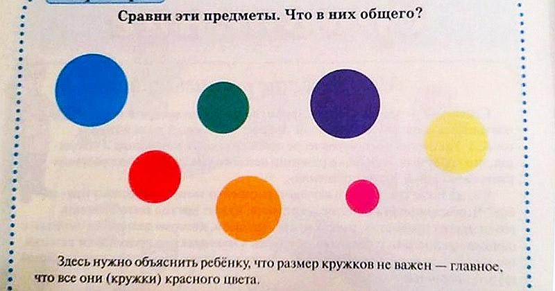 Актуальные задачки из школьных учебников