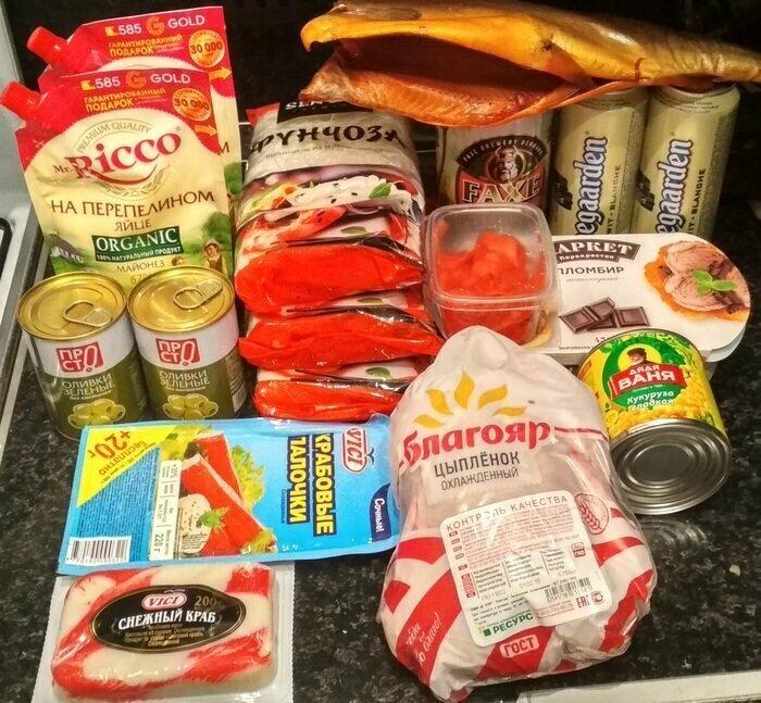 Ничего необычного, просто стандартный набор продуктов на неделю!