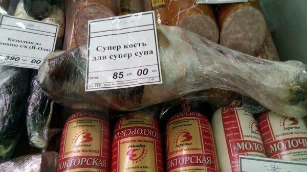 Продавать мясо нужно уметь
