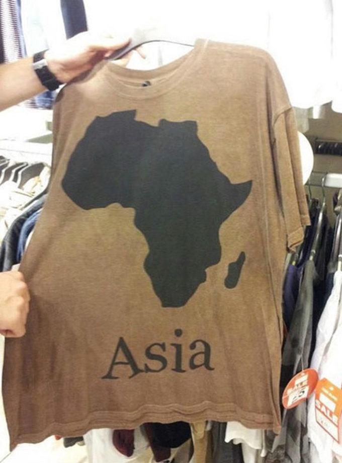 Да, Азия так и выглядит