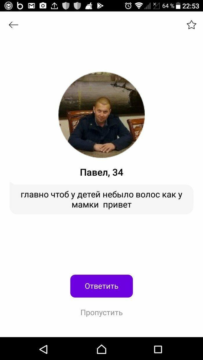 Социальная сеть для знакомств Badoo и ее нескучные обитатели