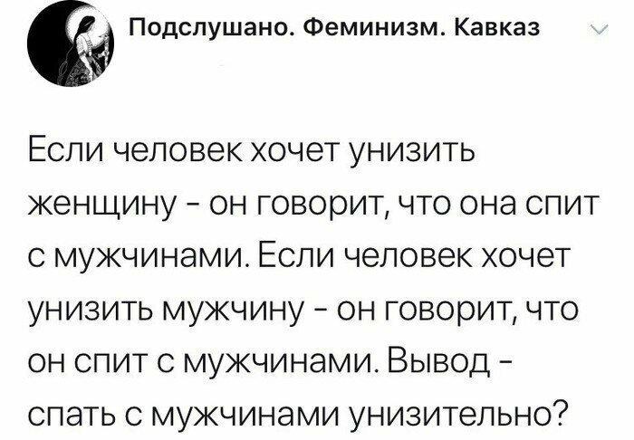 Кавказская мудрость!