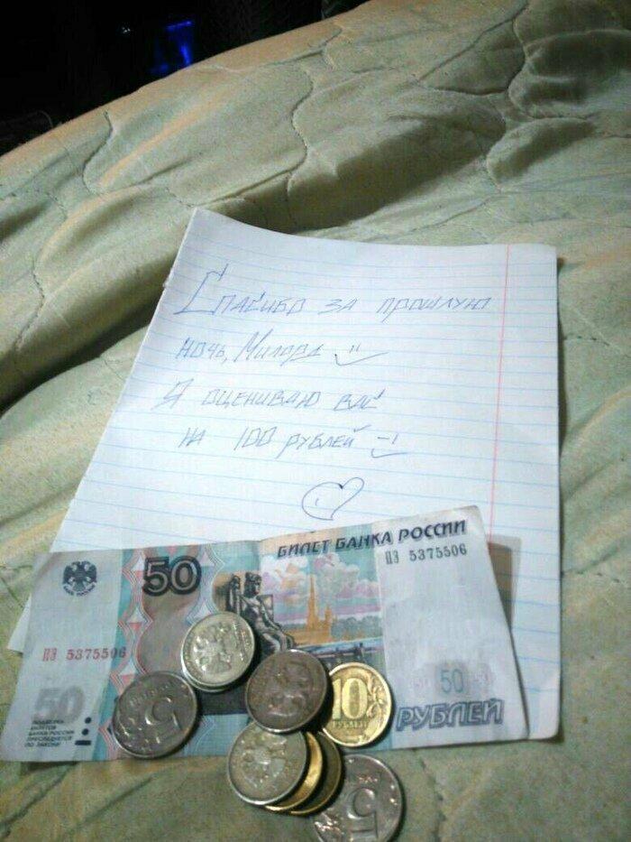 Когда в любовь вмешиваются и финансовые отношения