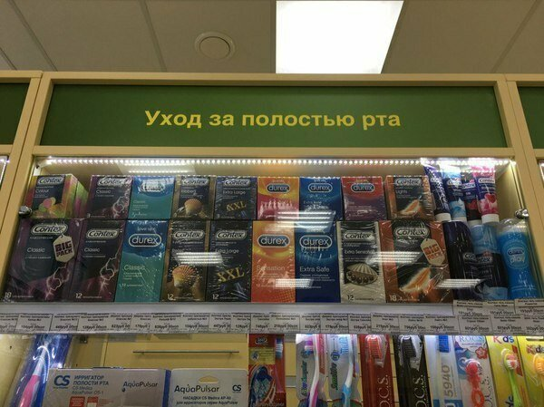 Ахаха, аптекарь, остановись!