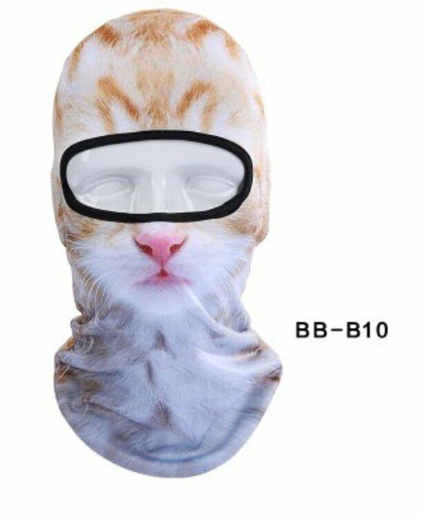 20. Защитная маска Cat Facekini. Нет, ну ладно - защитная маска от солнца или от воды. Но почему кошачья морда?
