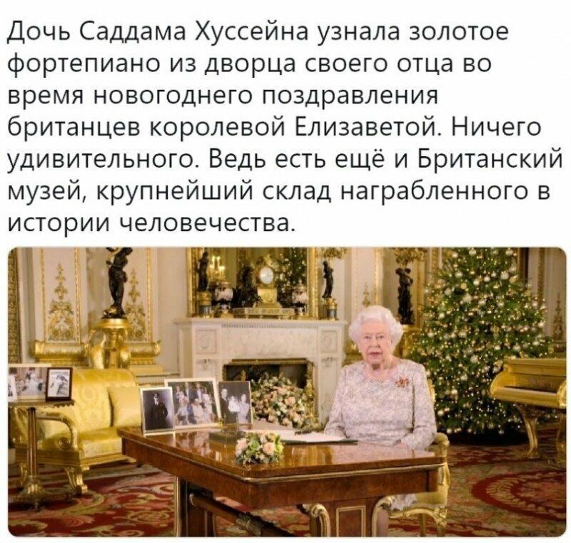 У Саддама Хусейна это пианино быть не могло, так как этот музыкальный инструмент был изготовлен для королевы Виктории в 1856 году французской фирмой S & P Erard