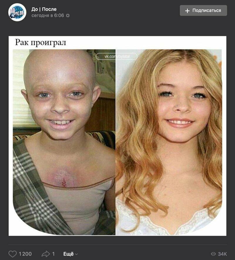 """Это актриса Саша Питерс и на первом фото она со съемок одной из серий сериала """"Доктор Хаус"""""""