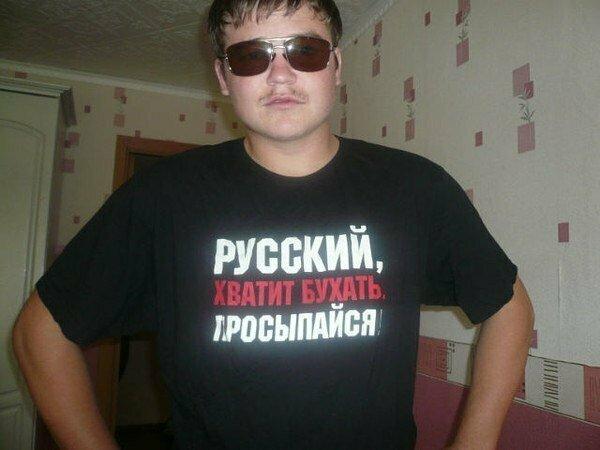 Встречайте: главные мачо Рунета