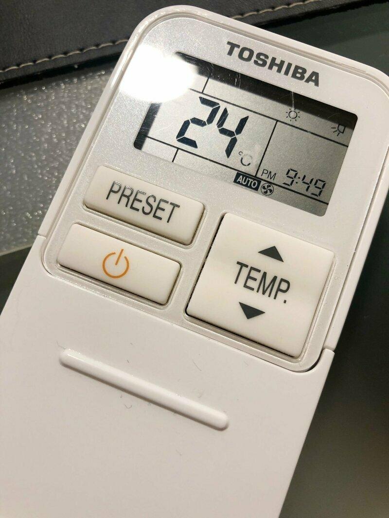 И даже кондиционеры, выставленные на нужную температуру