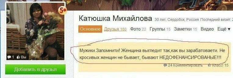 1. Да оплатите уже ей эти несчастные курсы русского языка