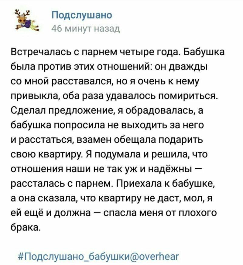 17. Шах и мат!