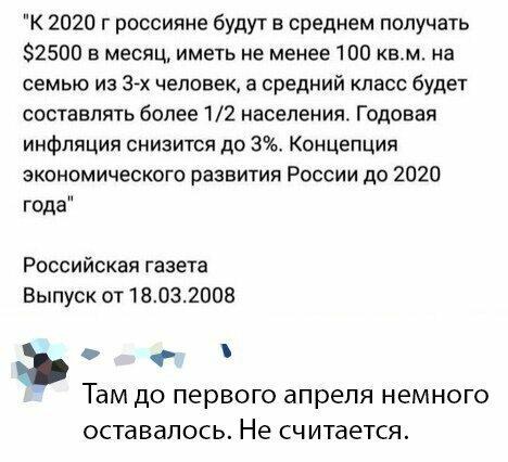 И немного о России и политике
