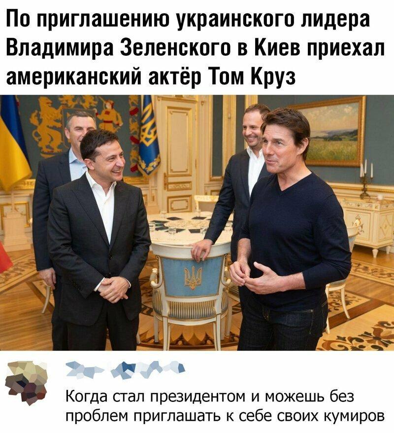 А у Путина в гостях были Deep Purple - почувствуй разницу