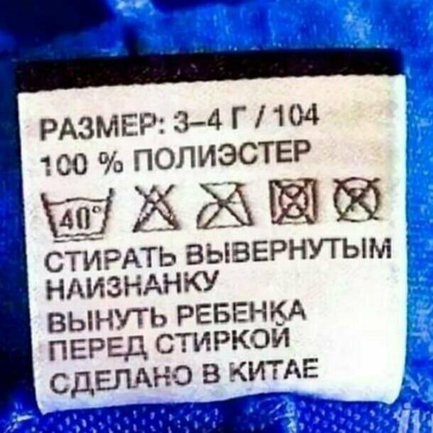 15. Отличная инструкция
