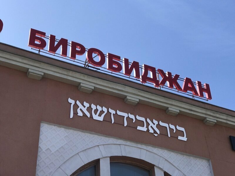 Плацкарт до Владивостока: реально?