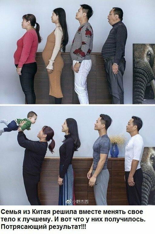 Веселые картинки: поднимают настроение и юным, и взрослым
