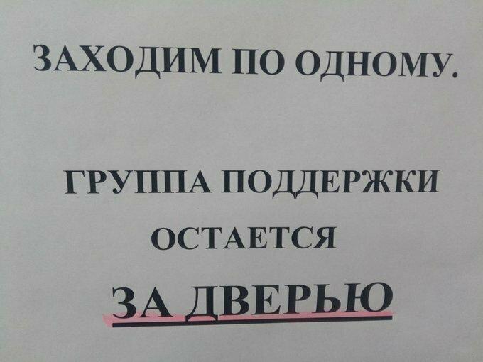 8. На входе к начальнику