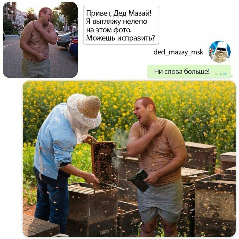 """Дед Мазай из Сибири на любое фото добавляет такое """"лухари"""", что вам и не снилось"""