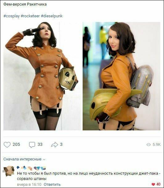 Постоянная рубрика, в которой комментарии смешнее фото!