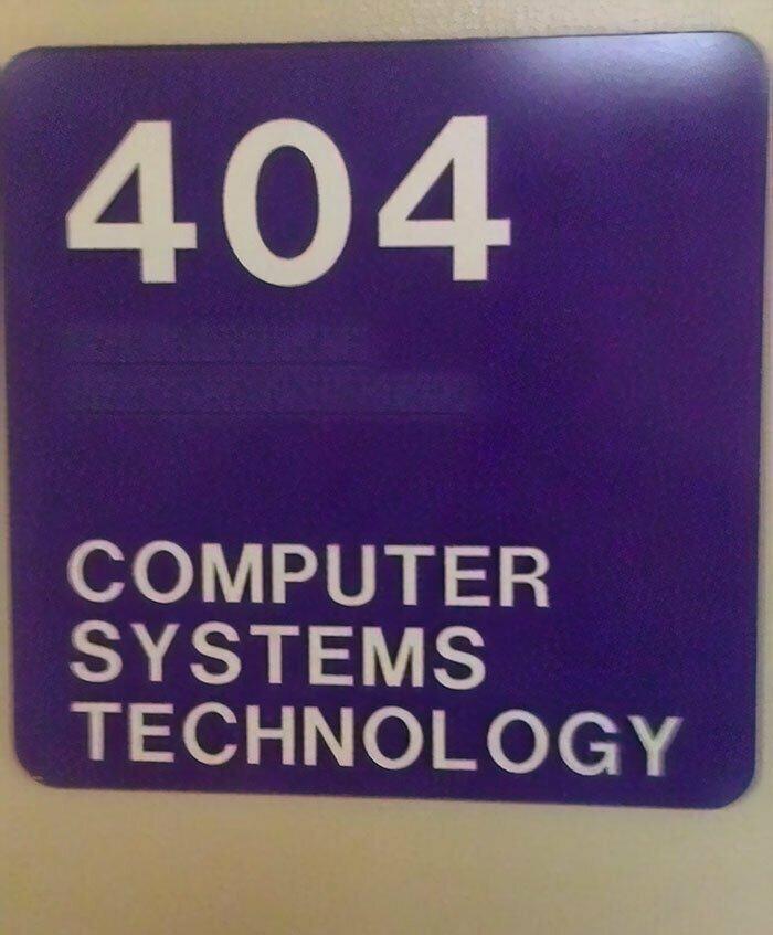 24. Отличный номер для класса компьютерных технологий