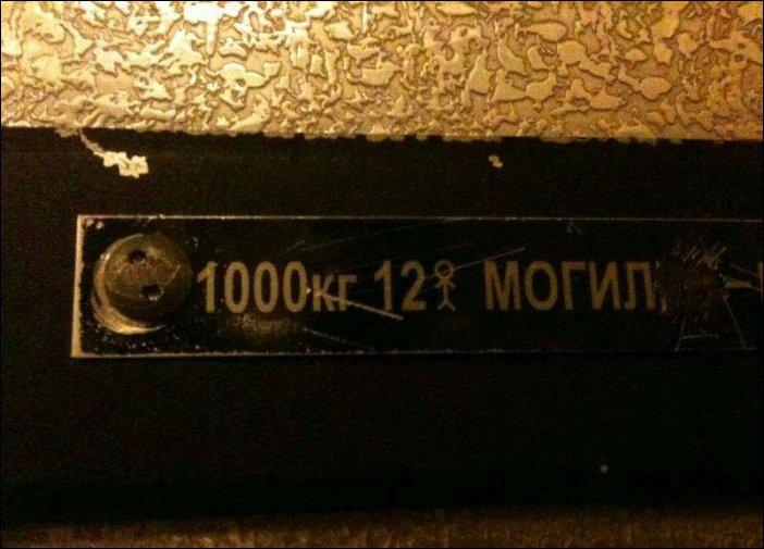 Жизнь в лифте: клаустрофобам не смотреть