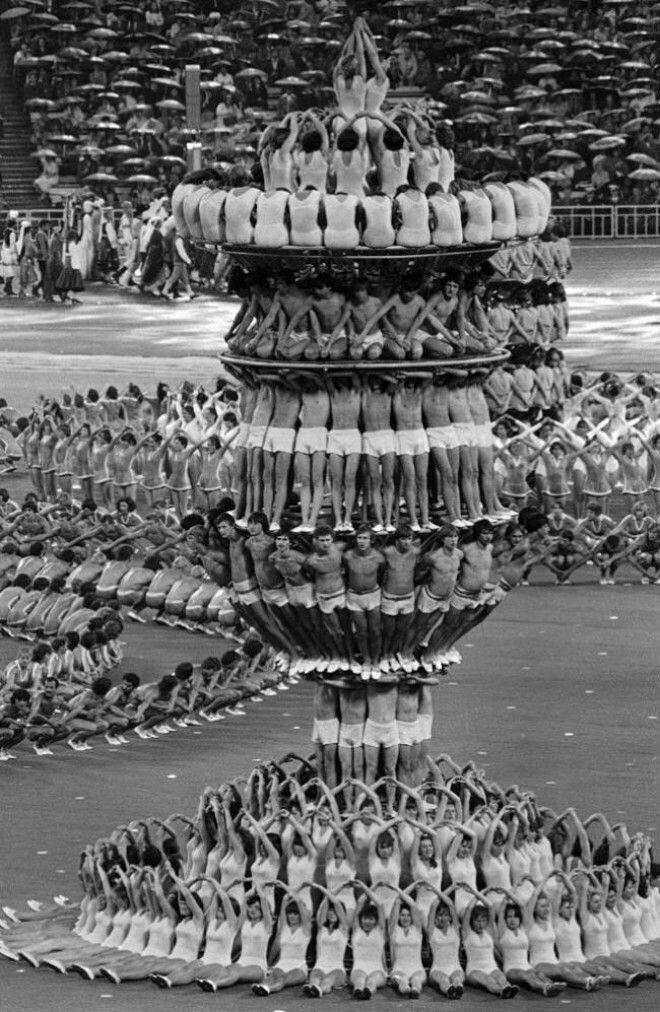 1. Москва, исторический момент открытия Олимпиады-80