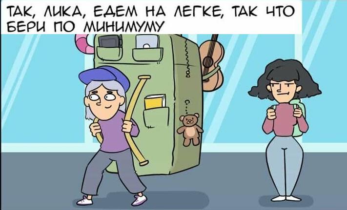 """Художник побывал в отпуске """"all inclusive"""" и изобразил свои впечатления в комиксах"""