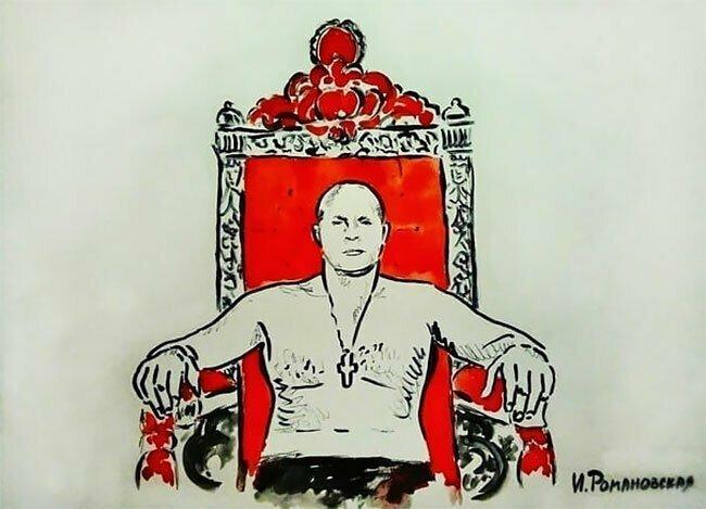 Борец  Федор Емельяненко